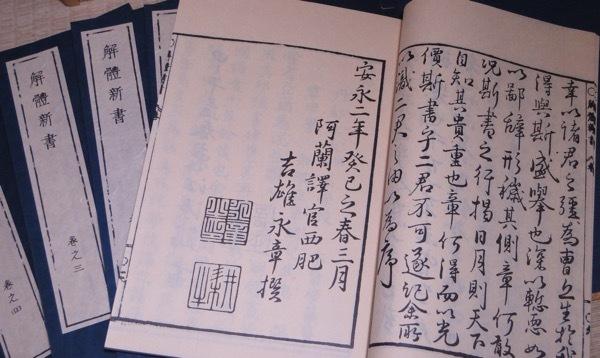 rangakukotohajime_03.jpg