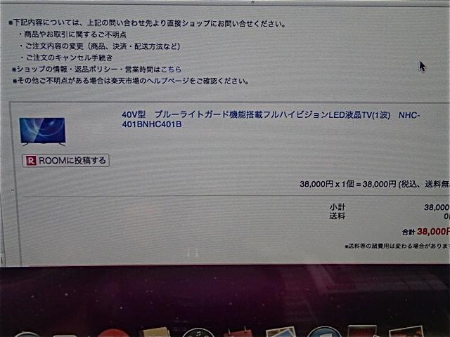 PC130047_201812151438125c5.jpg