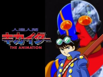 kikaida-anime01 (3)