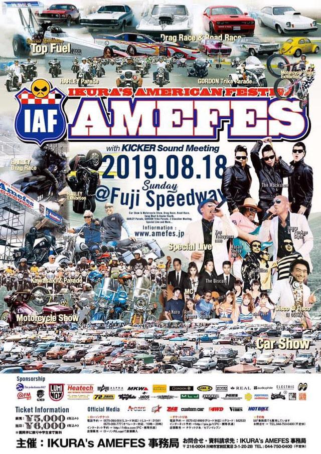 amefes2019.jpg