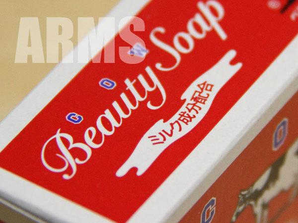 牛乳石鹸の赤箱 ミルク成分配合