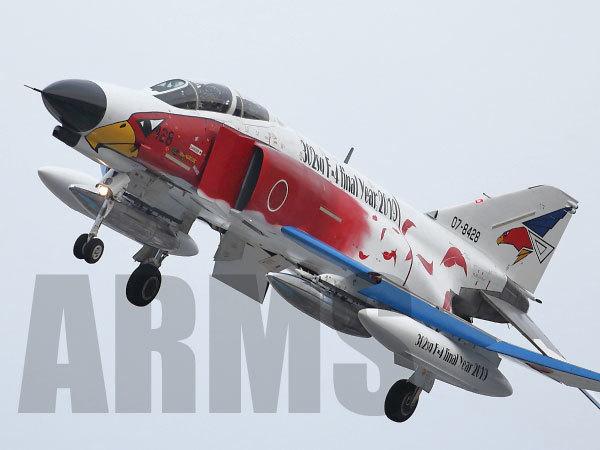 F-4ファントムのスペマ