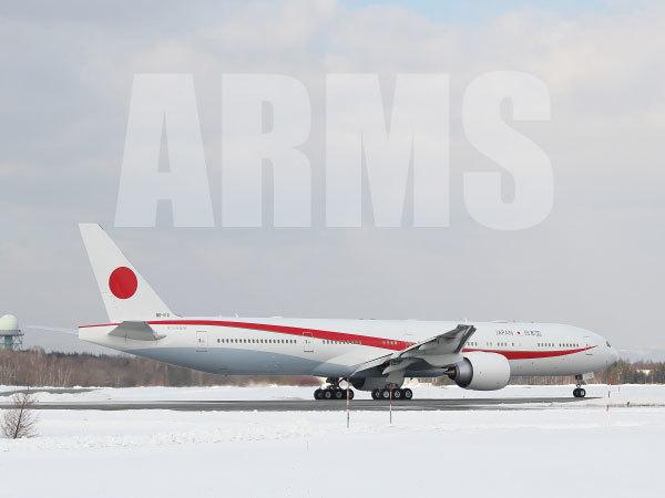 777型機の政府専用機