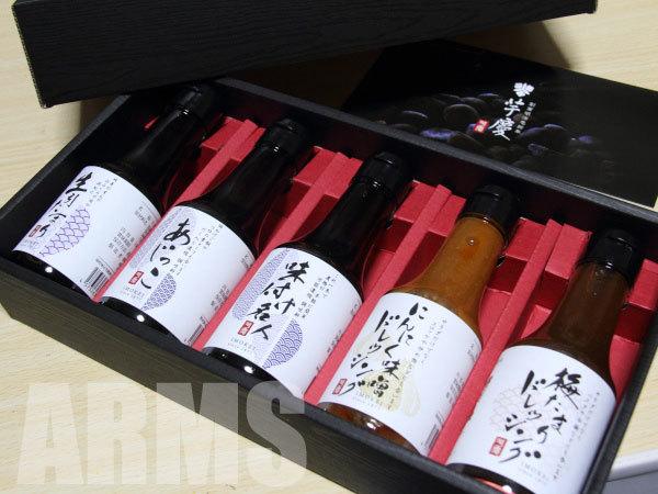 芋慶の醤油
