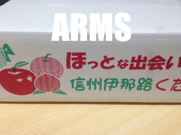 長野県はから差し入れのリンゴ