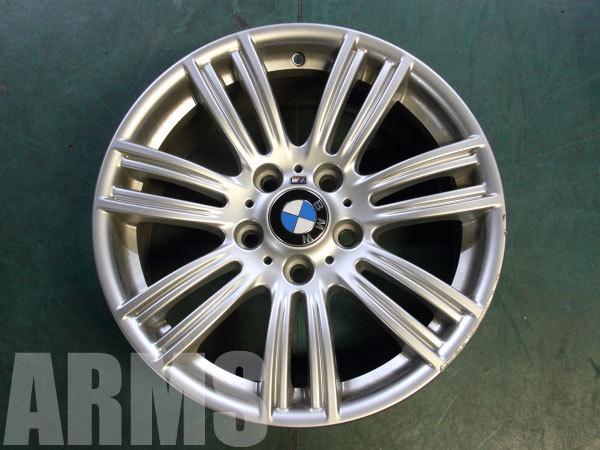 BMWの純正アルミホイールを修理