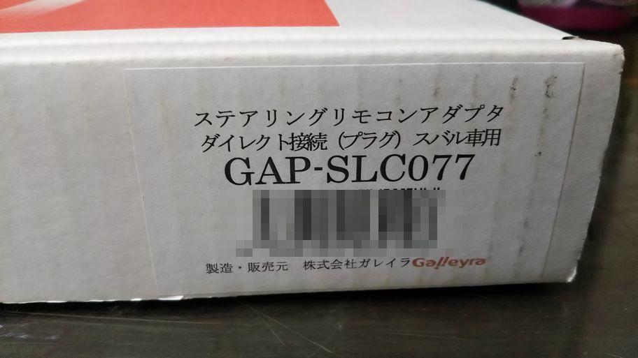 SLC077-01.jpg