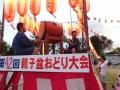 810盆踊り大会5