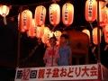 810盆踊り大会14