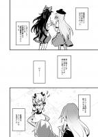 c95honbun002.jpg