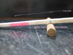 1 弓のカーブ 3