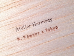 Atelier HarmonyK.Kawabe stamp (800x600)