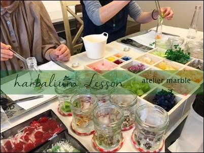 ハーバリウム 千葉県 旭市 販売 レッスン 教室 お稽古 花 プリザーブドフラワー