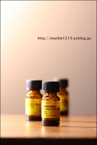 アロマテラピー 千葉県旭市 アロマセラピー 精油 エッセンシャルオイル 資格講座