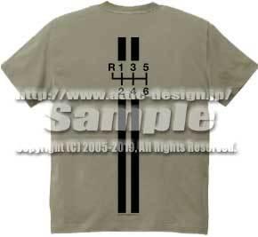 T-shirt 6speed Manual transmission