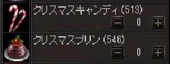 20181020162008d90.jpg