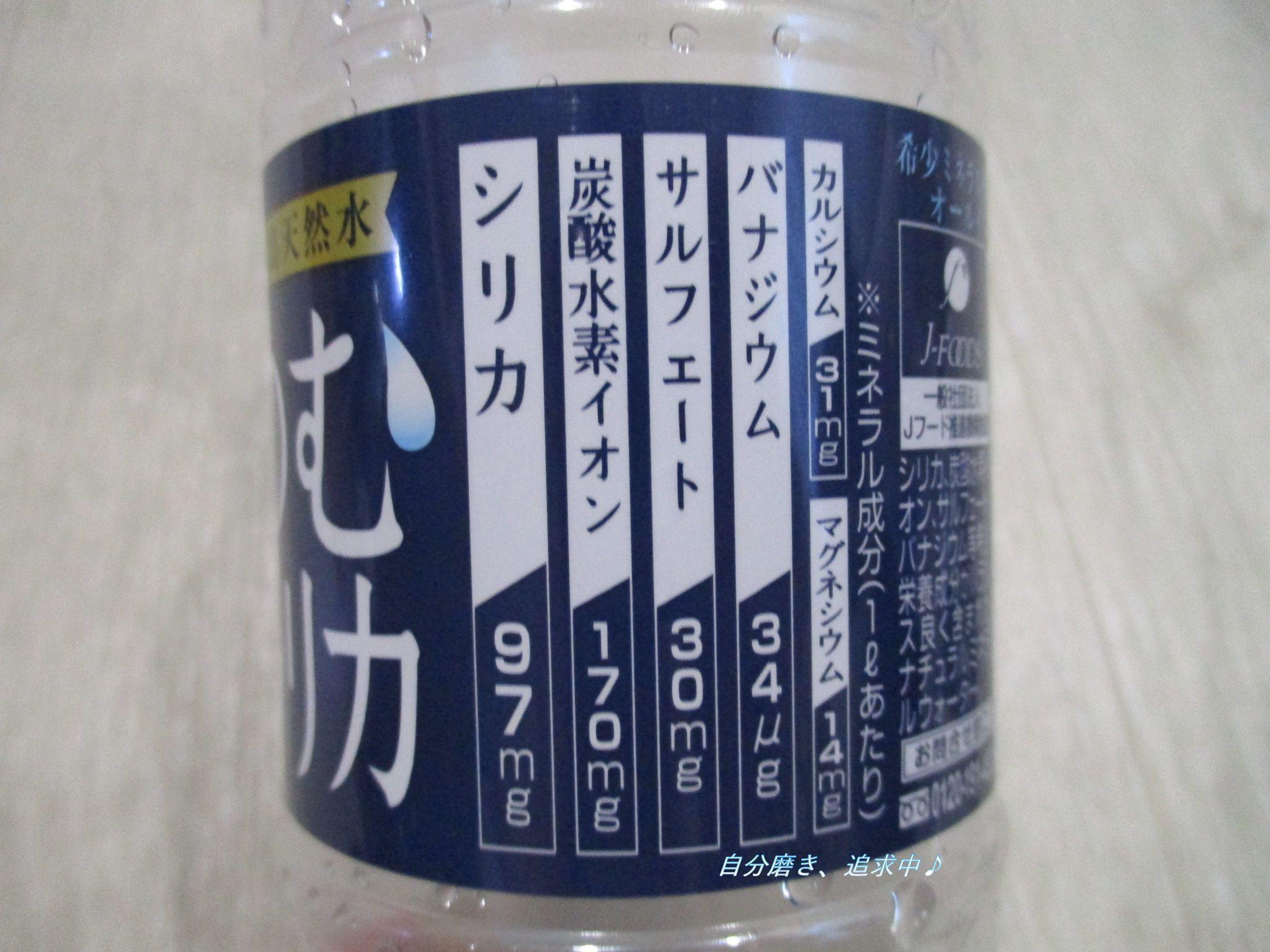 nomusirika3.jpg