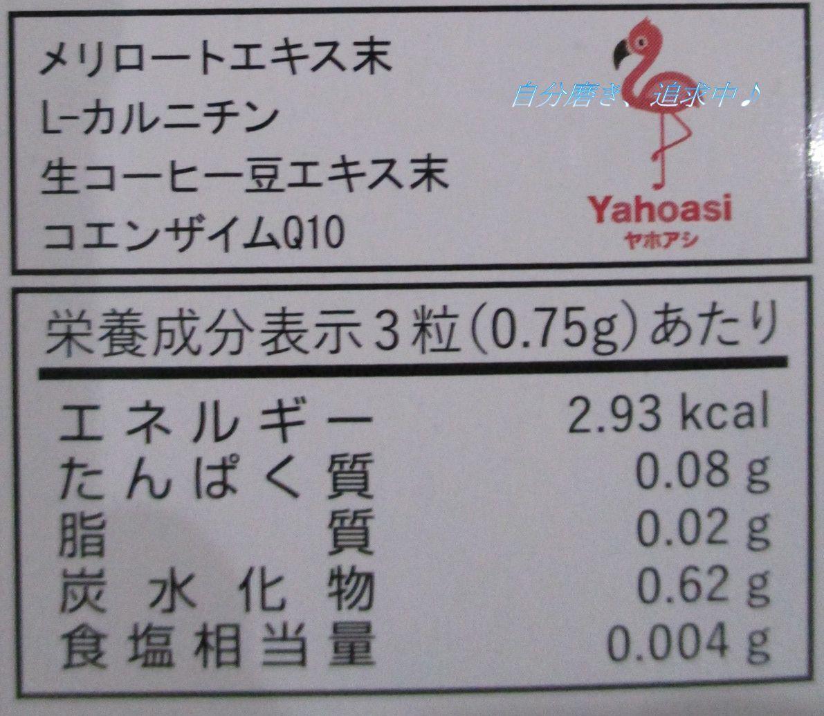 yahoasi2.jpg