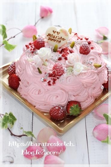 バースデーケーキ201901-13