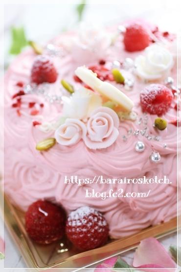バースデーケーキ201901-14