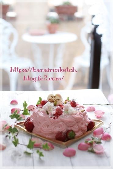 バースデーケーキ201901-15