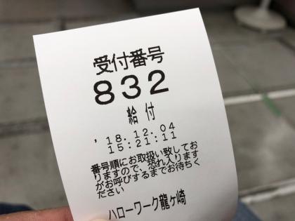 181207-1.jpg