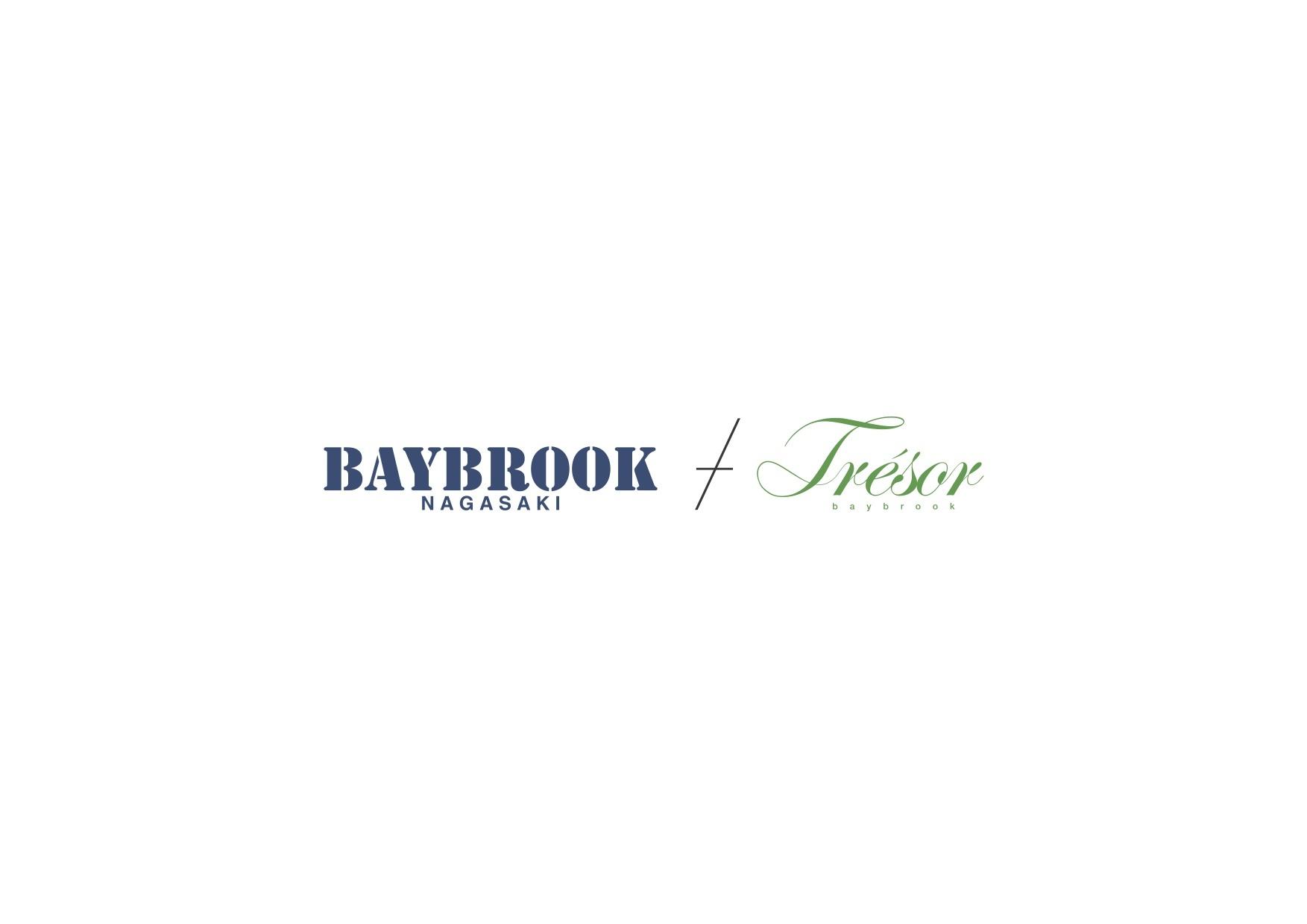 BAYBROOK Tresor rogo フィニッシュ