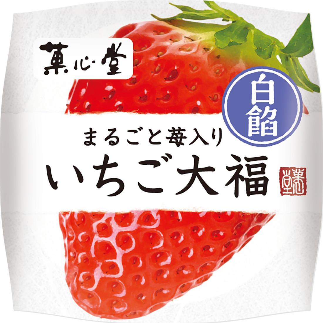 ichigodaifuku siro