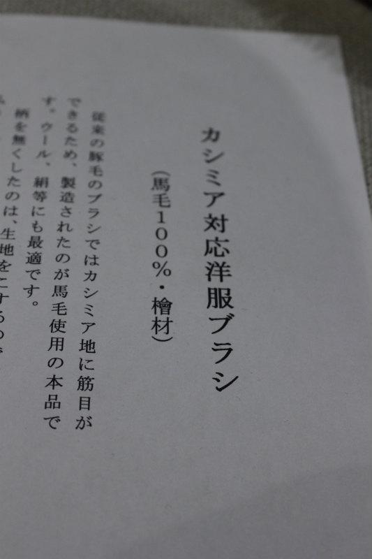 IMG_4724.jpg