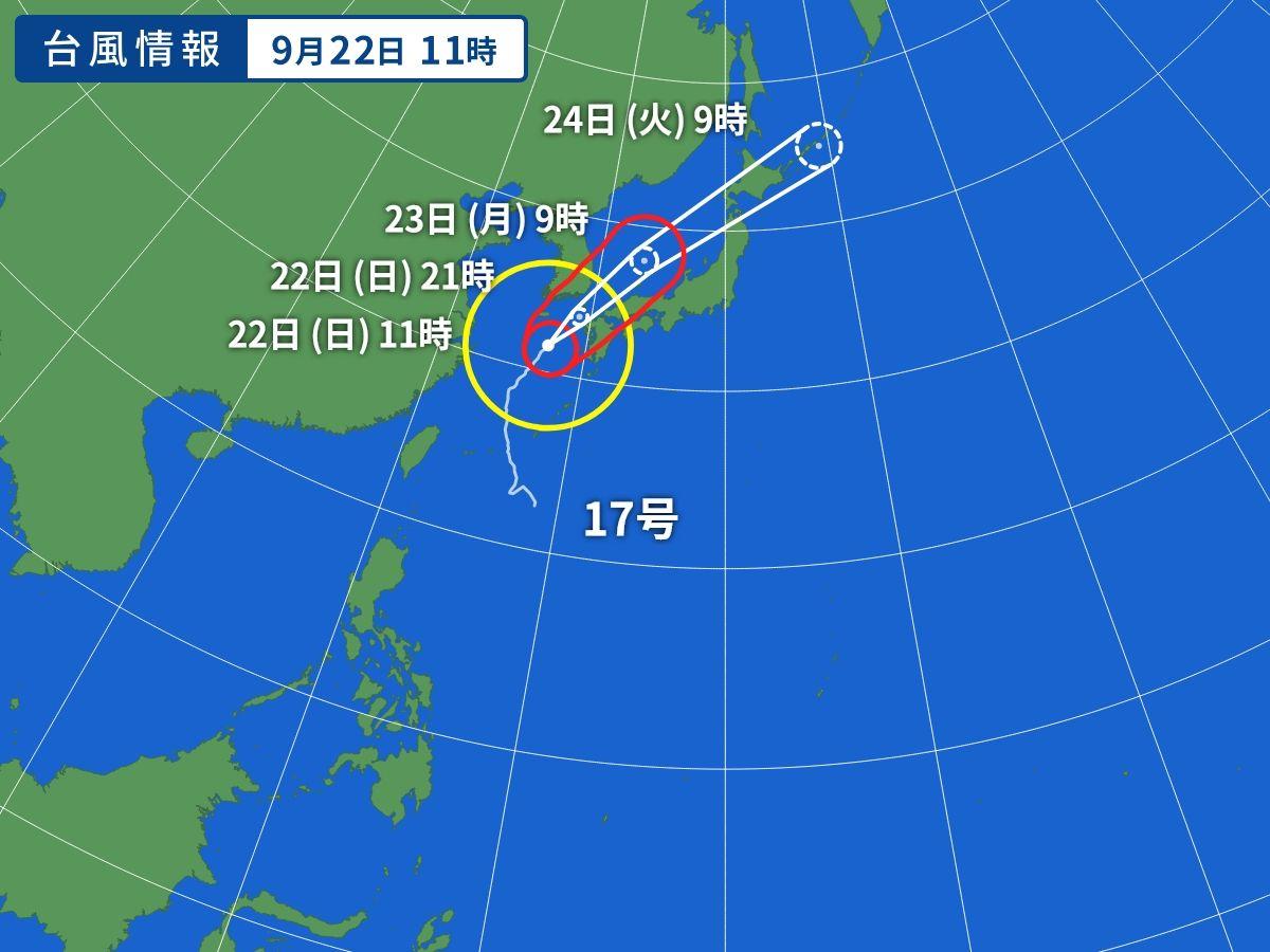 WM_TY-ASIA-V2_20190922-110000.jpg