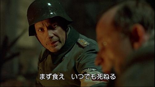 12 日間 最期 の ヒトラー ヒトラー ~最期の12日間~