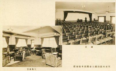 大日本国防婦人会2