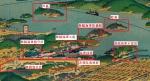 舞鶴海軍施設