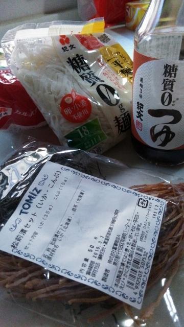 おせち食材 (360x640)