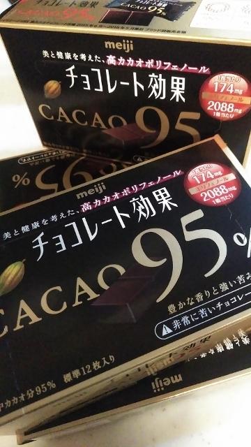 高カカオチョコ (360x640)