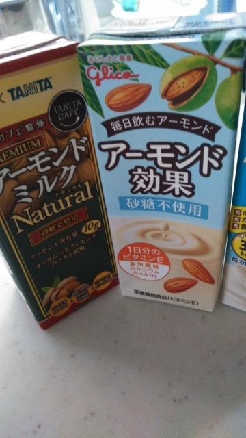 アーモンドミルク① (360x640)