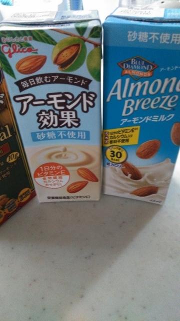 アーモンドミルク② (360x640)