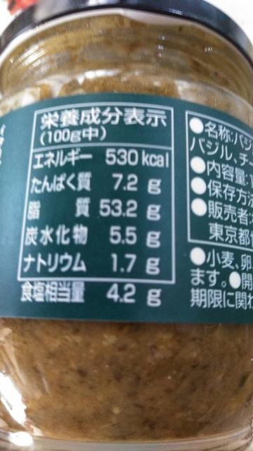 低糖質 (360x640)