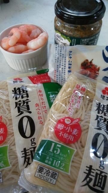 糖質御g麺と (360x640)