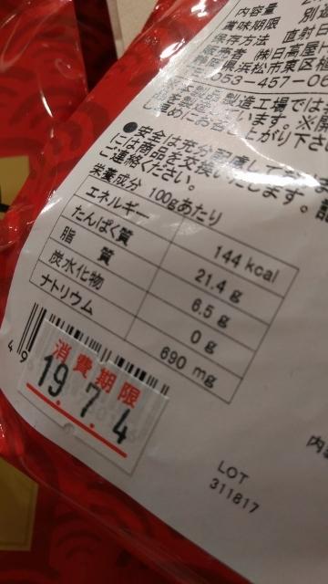 糖質0g (360x640)