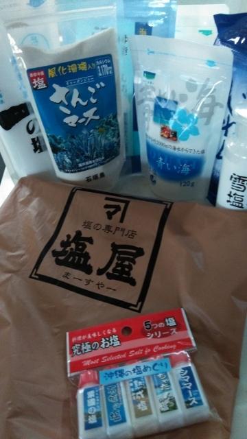 沖縄・塩 (360x640)