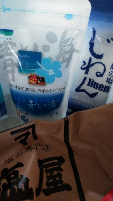 沖縄塩③ (360x640)
