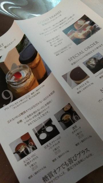 冷菓も豊富 (360x640)