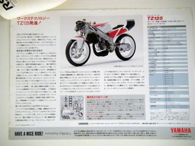 1994 YAMAHA TZ125