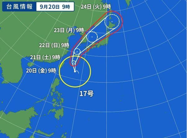 20190920台風