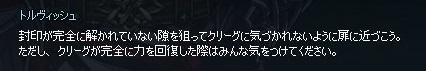mabinogi_2018_09_12_023.jpg