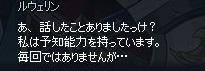 mabinogi_2018_09_15_004.jpg