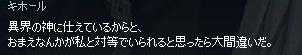 mabinogi_2018_09_15_012.jpg