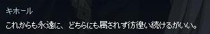 mabinogi_2018_09_15_013.jpg