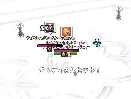 mabinogi_2018_09_16_002.jpg